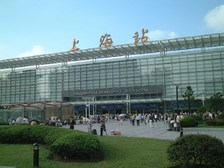 shanghai_station.JPG